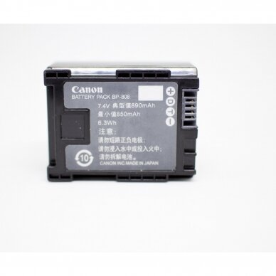 BP 808 akumuliatorius fotoaparatui 4