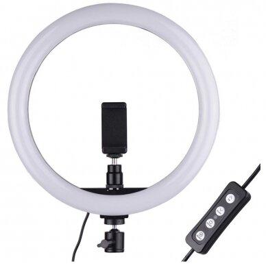 žiedinė LED lempa su valdikliu 24 cm